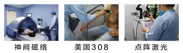 郑州西京白癜风医院诊疗设备